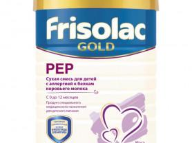 Friso Заменитель Фрисолак Gold Pер 0-12 мес. 400 г