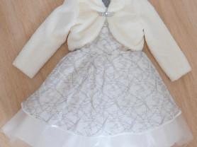 Нарядное платье Deloras 110см + шубка Vitacci