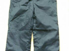 Спортивные брюки Toni Boni, p.98