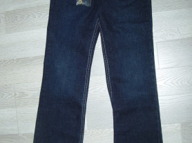 Новые джинсы Simonetta