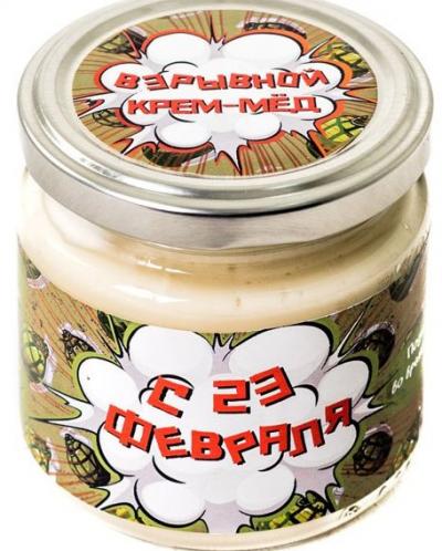 """Крем-мёд """"С 23 февраля"""""""