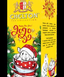"""Чай Челтон """"Новый год 2020"""" """"желтый"""" 50гр."""