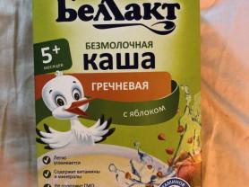 Пюре овощное Бебивита и Егор Иваныч, каши Беллакт