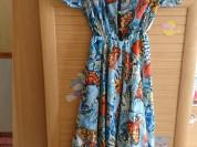 Продам платье фирма ЛЕСЯ