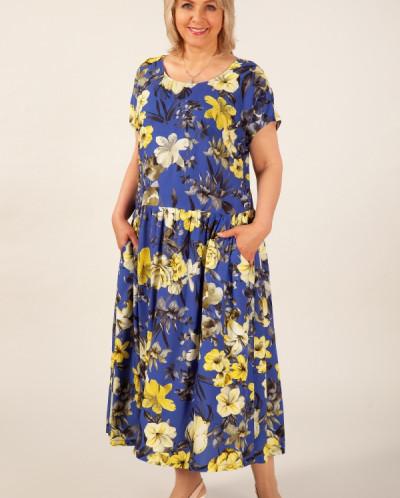 Платье Зоряна