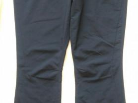 Спортивные брюки Columbia, p.48-50