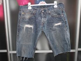 бриджи джинсовые GUESS