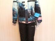 Теплые зимние непромокаемы костюмы Columbia