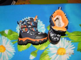 Ботинки-Сноубутсы М+Д, размер 22