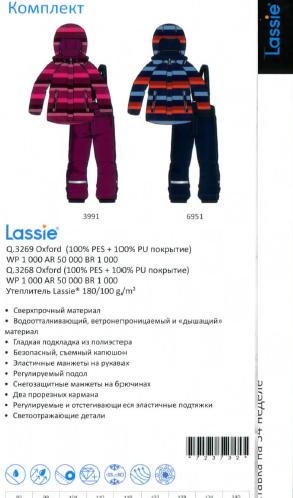 Lassie комплект Цвет 6951