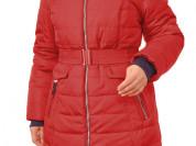 Пальто новое на синтепоне, 52-54