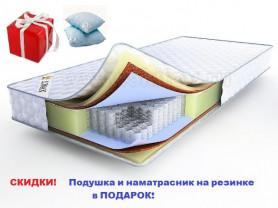 Ортопедический матрас Лонакс ППУ Кокос ТФК 20см