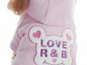 Куртка с капюшоном для собак мелких пород