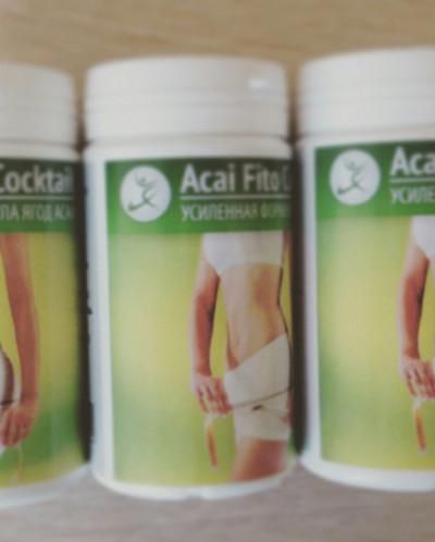 Средства для быстрого эффективного похудения