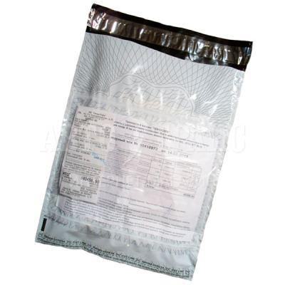 Курьер пакет (мини), 245*320 мм