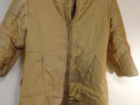 """Пальто уличное """"Kerry"""" б. у"""