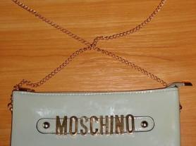 Клатч серый сумка Moschino кожзам 2 отделения