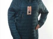 Новое демисезонное пальто, р.46-54