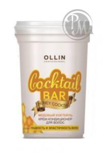 Ollin крем-кондицонер для волос медовый коктейль гладкость