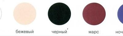 AVELINE трусы-стринг 440580