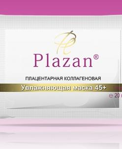 Плацентарная коллагеновая увлажняющая маска 45+  10 шт