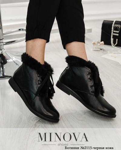 Ботинки №2115-Черная Кожа