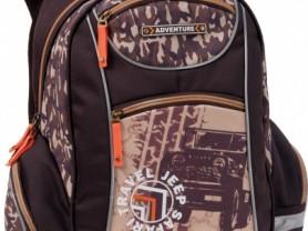 Рюкзак школьный Erich Krause +сумка+пенал. новое
