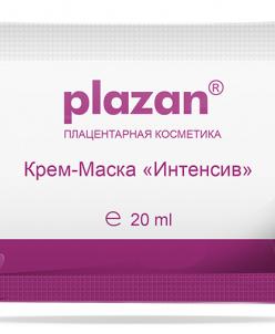 Крем - маска Интенсив Plazan 10 шт