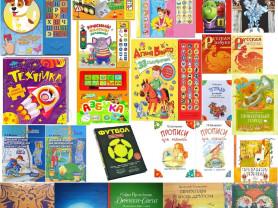 Много звуковых книг О+ и до 7 лет. и другие. Состо
