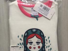 Пижамы Модамини , рост 92