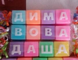 """""""Мыльные"""" имена"""