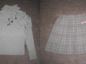 кофта и юбка р.122