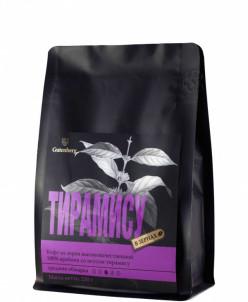 Кофе в зёрнах Тирамису 250 г доступно к заказу