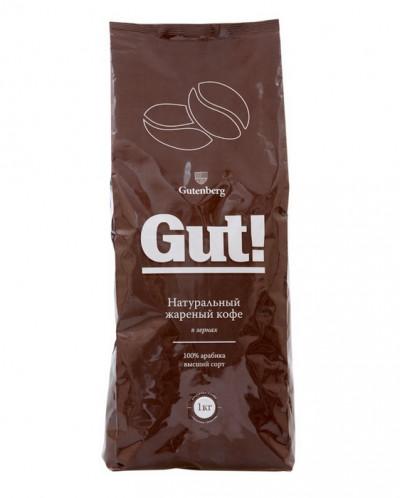 Кофе в зернах Никарагуа SHG, уп. 1 кг