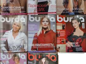 Журналы Burda и другие по рукоделию