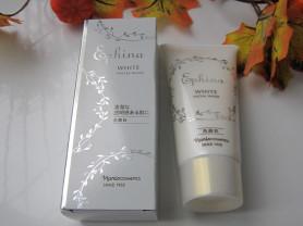 Ephina очищающее средство от Naris cosmetics