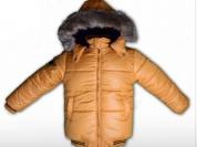 Новая куртка KTS Baby с капюшоном, 110-116 см