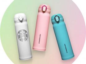Термос Старбакс Starbucks термокружка