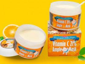 Осветляющая витаминная маска Elizavecca