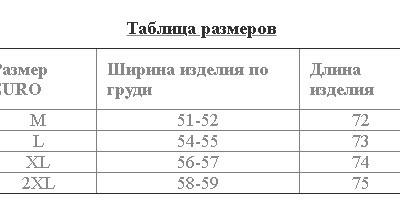 МОЛОДЕЖНАЯ РУБАШКА SEMCO ОРИГИНАЛЬНАЯ СЕРАЯ МОДЕЛЬ 20201 129