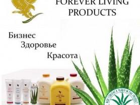 Продукт компании Forever Living Products