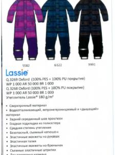Lassie комбинезон слитный Цвет 9991
