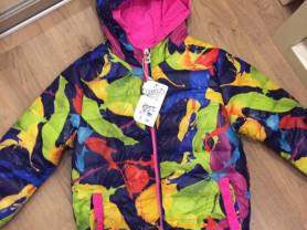 весенне - осенняя курточка