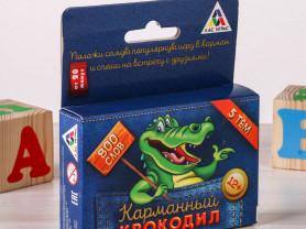 Настольная игра Карманный Крокодил
