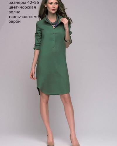 Платье 807