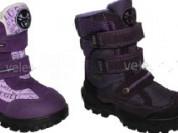 Зимние ботинки Иглу с21 по 38