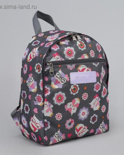 Рюкзак детский, отдел на молнии