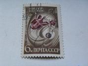 Марка 6к 1973 год СССР Интер-Космос