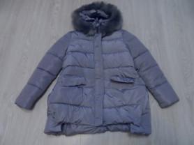 Новая зимняя теплая куртка пуховик р-р 48-50