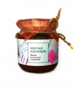 "Мягкая карамель ""Berries"" на сливках с малиной 110 гр"